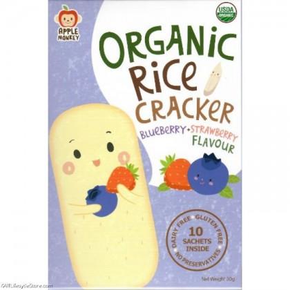 Apple Monkey Organic Rice Cracker