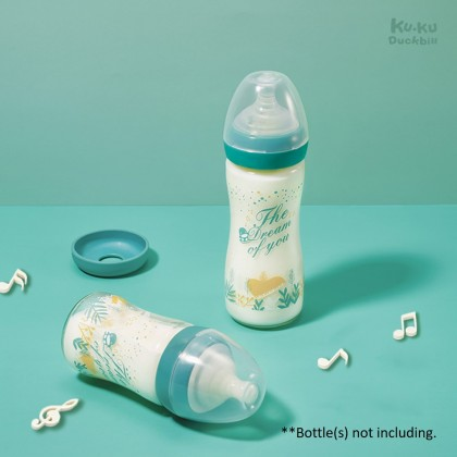 KUKU Glass Bottle Protector (Only for Dream of You Glass Bottle Series) 1pc