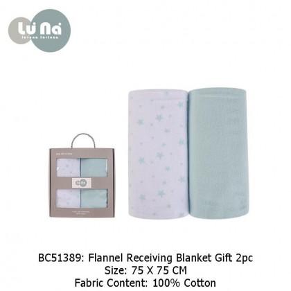 Luna 2pcs Receiving Blankets (100% Cotton Flannel)