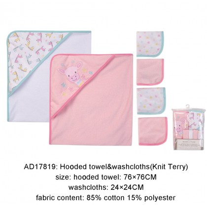 Koala Baby 2 Hooded Towels & 4 Washcloths