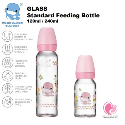 Kuku Glass Standard Neck Feeding Bottle 120ml / 240ml (Pink)