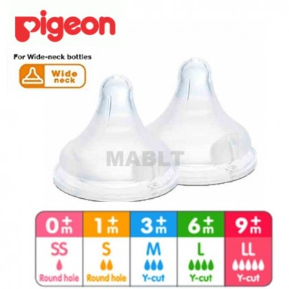 Pigeon Wide Neck SofTouch Peristaltic Plus Teat/ Nipple (2pcs)