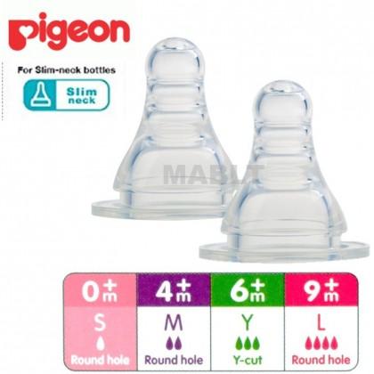 Pigeon Slim Neck Peristaltic Teat/ Nipple- 2pcs (S/ M/ L/ Y-Cut)