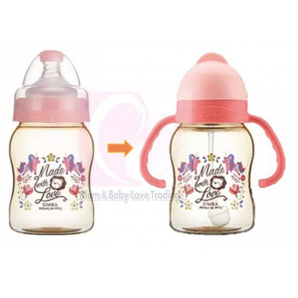Simba PPSU Wide Neck Sippy Cup Handle Set (1pc)